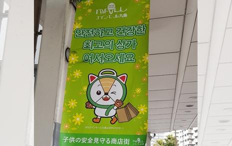 일본의 적성어 한국어?... 그럴 가능성은 없다
