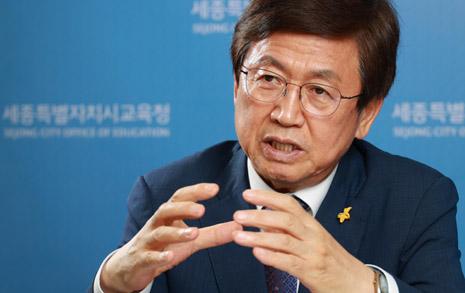 [단독] '교원감축' 반발 세종교육청, '학급당 20명' 자체 추진