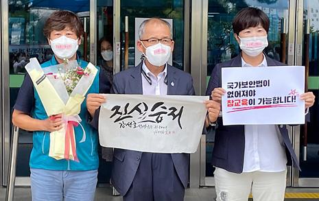 """'빨갱이' 누명 벗은 교사 """"담임·교감·교장은 사과하라"""""""