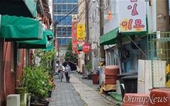 시민들, 대전역 성매매집결지 걸으며 '완전폐쇄' 촉구