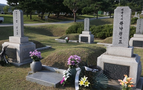 백범 김구의 어머니가 아니라 독립운동가 곽낙원