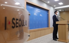 """""""서울시 곳간, ATM기로 전락"""", 시민단체 맹비난한 오세훈"""