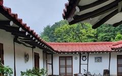 성남시, 공공주택지구 정미소와 전통가옥 이전·복원