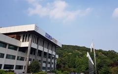경기도, 공공개발이익 돌려주는 도민 환원제 실현