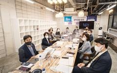 화성시 문화자치를 위한 문화예술인 포럼 개최