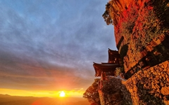 [사진] 구례 사성암의 아름다운 일몰