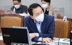 성일종 의원 막말 논란... 민주당 서태안위 '사과' 요구