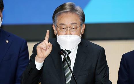 """대장동 논란에 '새누리 의원' 거론한 이재명 """"국힘 게이트"""""""