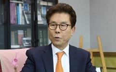 송도근 사천시장 '운명의 날'... 대법원 오는 30일 선고