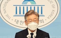 """이재명 캠프 """"이낙연 후보, '국힘 토건 게이트' 직시해달라"""""""