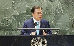 """문 대통령 """"포용적 국제 협력 여정에 한국은 굳건한 동반자"""""""