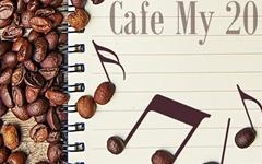 신곡 'Cafe My 20'... 제 노래입니다