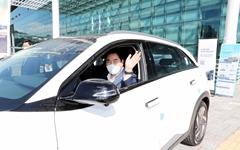 """백군기 """"친환경 자동차 보급 확대, 지원 아끼지 않겠다"""""""