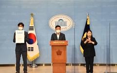 """강득구 """"대장동 의혹은 윤석열 고발사주 물타기 정치공작"""""""