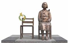 충남대 학생들, 평화의 소녀상 10월 30일 건립... 학교 측 불허