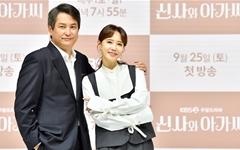[오마이포토] '신사와 아가씨' 이종원-오현경, 35년 우정케미