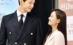 [오마이포토] '신사와 아가씨' 지현우-이세희, 매력적인 커플