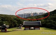 논란의 김포 장릉 앞 아파트 현장 가봤더니...