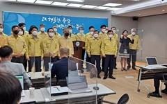 """""""국민지원금 못 받은 충남도민 26만명에 25만원 지급"""""""
