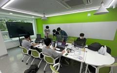 2030년까지 4차산업 인력 양성하는 '청년취업사관학교' 10곳 만든다