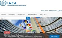 가입 64년만에 처음... 한국, IAEA 차기 의장국 선출