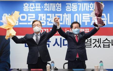 """홍준표 선택 최재형 """"무속인 주술, 정치 개입 안돼"""""""