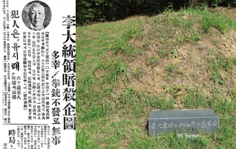 이승만 저격한 의열단원 류시태 무덤, 찾았다