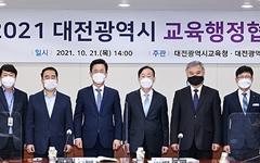 대전, 내년 초·중·고 무상급식 단가 200~300원 인상