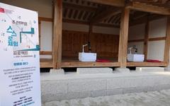 500년이 넘는 조선의 역사를 왕릉에서 느낄 수 있는 기회