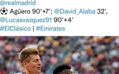 '엘 클라시코' 4연승 레알, 효율성 높은 경기운영으로 거머쥔 승리