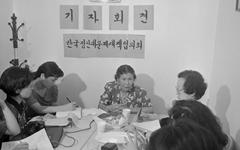 """NYT, 24년 늦은 김학순 할머니 부고 """"20세기 가장 용감한 인물 중 하나"""""""