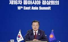 """문 대통령 """"종전선언, 세계 평화 출발점... 동아시아 지지 부탁"""""""