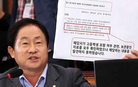 조국 딸 '학생부 공표' 주광덕 불기소한 검찰, 황당