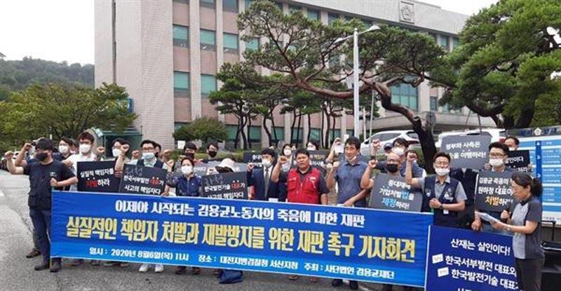 김용균 사건에 무더기 기소... 검찰 결정의 두 가지 의미
