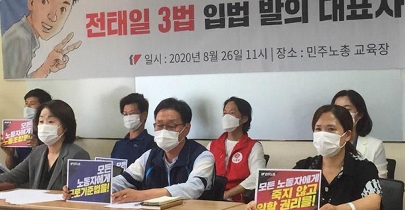 9월 9일 10만 명 힘 모아 중대재해기업처벌법 이뤄냅시다