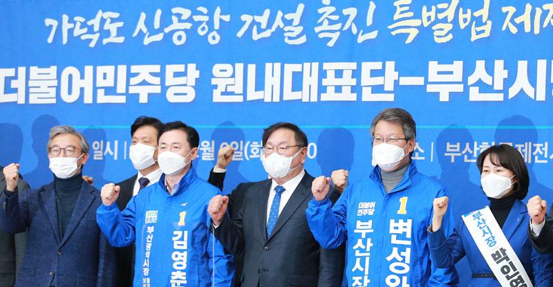 국민의 힘이 답답할 때 민주당은 가덕 길에서 '총동원'