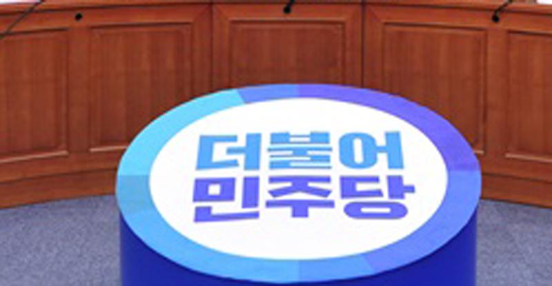 서울 지지율 : 민주당 32 %, 국민 힘 30 % …