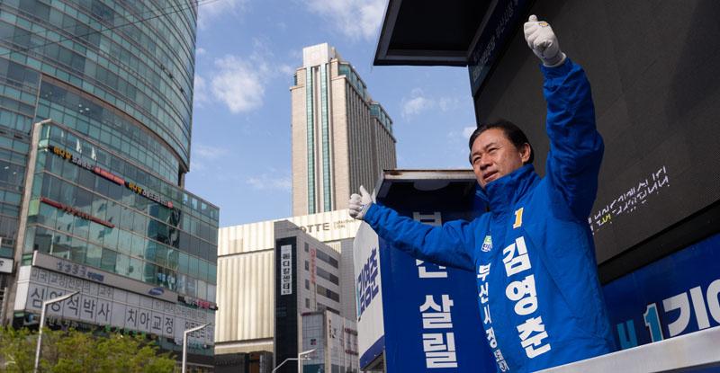"""김영천의 호소 """"미안하지만 이번 선거를 포기할 수 없다."""""""