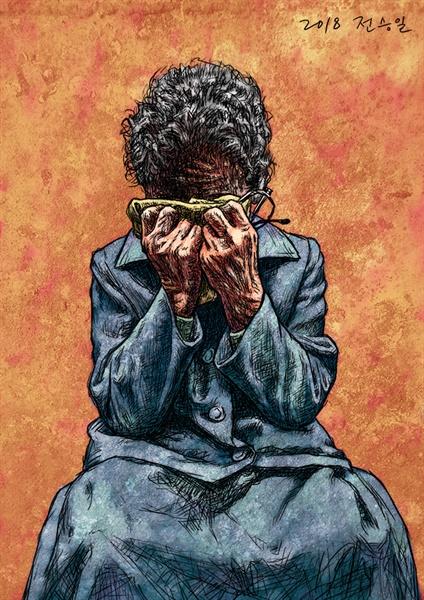 [역사의 한 컷 20] 충북 분터골 민간인 학살 사건