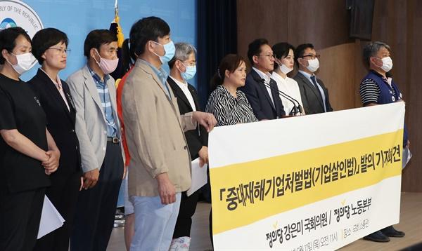 제2의 구의역 김군, 발전소 김용균을 막기 위해 무엇을 해야 할까?