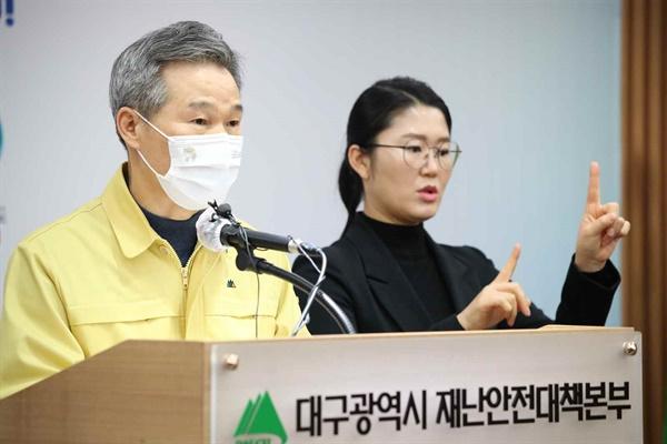 대구 수성구 노래방 도우미 관련 확인 연속