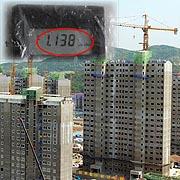 방사능 나오는 아파트...  이런 '비밀' 숨겨져 있다