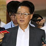 '박 대통령 명예훼손'  검찰, 박지원 불구속 기소