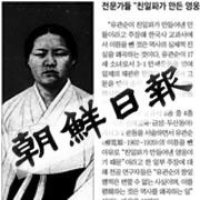 """""""교과서에 유관순  안 쓰면 종북좌파? 억지"""""""