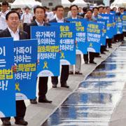 무능력·무기력·무감각 세월호서 드러난 새정치의 생얼