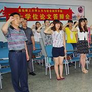 국가가 인증한 엄청난 '스펙' 나의 제자는 공산당원