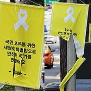 '세월호 현수막'  난도질 당했다