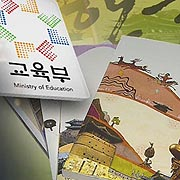 중국도 '검정'인데...  한국은 도로 국정교과서?