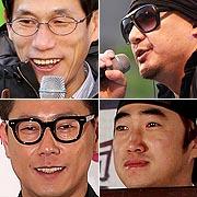 마왕·논객·깐족·개그  최고 독설가 한자리에