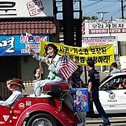 """""""나경원, 미국서 세월호  시위하는 줄 알았다""""... 왜?"""